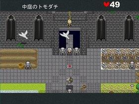 千枚皮-Allerleirauh- Game Screen Shot2