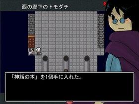 千枚皮-Allerleirauh- Game Screen Shot3