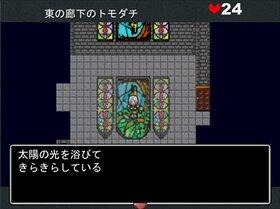 千枚皮-Allerleirauh- Game Screen Shot4