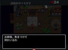千枚皮-Allerleirauh- Game Screen Shot5