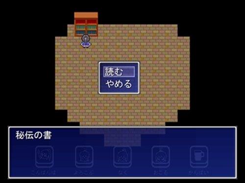 ソロビレッジ Game Screen Shot2