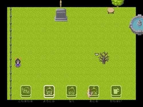 ソロビレッジ Game Screen Shot3
