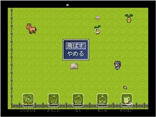 ソロビレッジ Game Screen Shot4