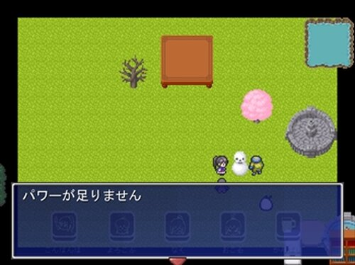 ソロビレッジ Game Screen Shot5