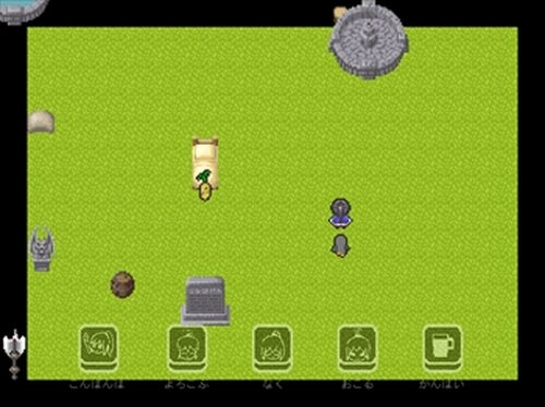 ソロビレッジ Game Screen Shots