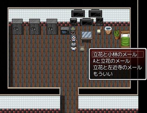 一芸探偵事務所 Game Screen Shot3