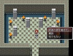 一芸探偵事務所 Game Screen Shot4