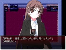 一芸探偵事務所 Game Screen Shot5