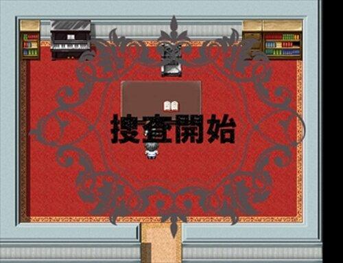 一芸探偵事務所 Game Screen Shots