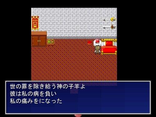 アグヌス・デイ Game Screen Shot1