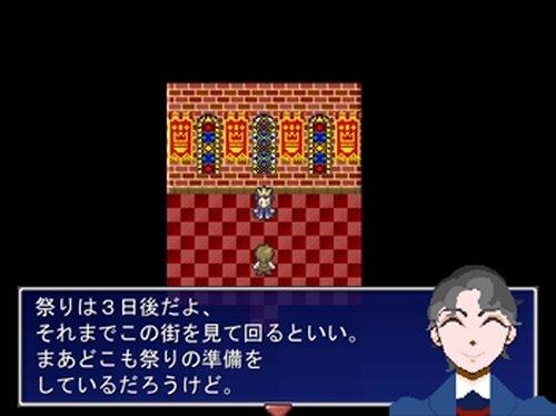 アグヌス・デイ Game Screen Shot2