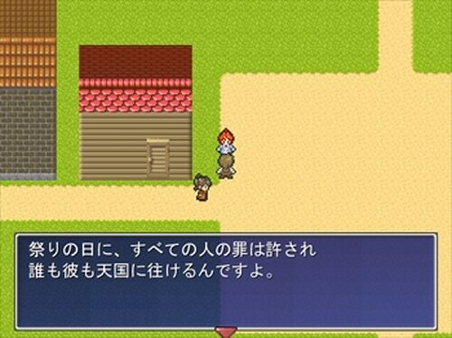 アグヌス・デイ Game Screen Shot4