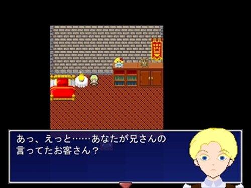 アグヌス・デイ Game Screen Shots