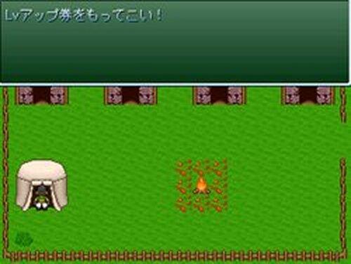 神への試練第1章 Game Screen Shots