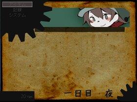 クロウルの洒落竜頭 Game Screen Shot4