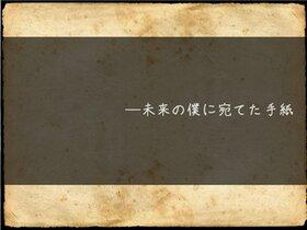 クロウルの洒落竜頭 Game Screen Shot5