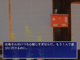 約束は死の果てに Game Screen Shot3