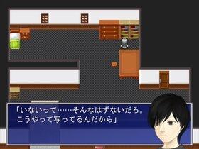 約束は死の果てに Game Screen Shot5