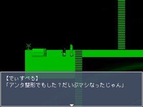 うずまきねんび Game Screen Shot4