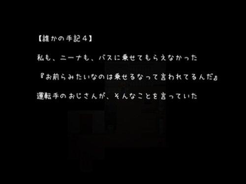 カルィベーリ Game Screen Shot4