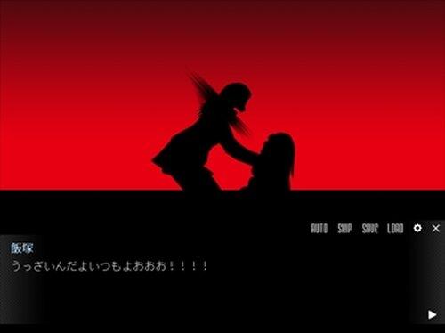 雨雲 Game Screen Shot3