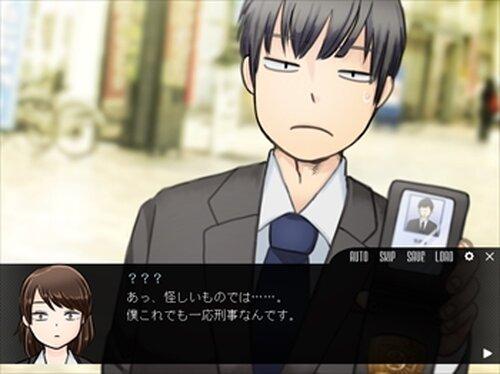 雨雲 Game Screen Shot5