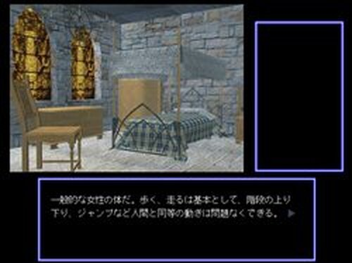 Limited Humanoid Game Screen Shots