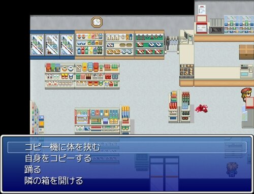 THE☆適当7 Game Screen Shot1