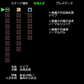 魔法少女は再び旅に出る【完成版】 Game Screen Shot2