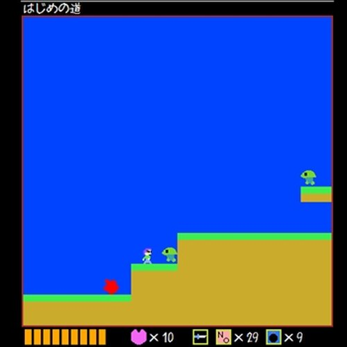 魔法少女は再び旅に出る【完成版】 Game Screen Shot3