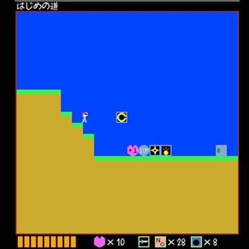 魔法少女は再び旅に出る【完成版】 Game Screen Shot4