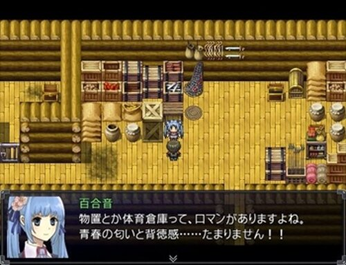 兄妹とゆかいな仲間たち Game Screen Shot3