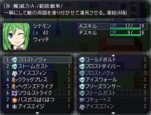 兄妹とゆかいな仲間たち Game Screen Shot5