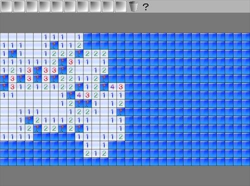 自家製マインスイーパー2 Game Screen Shot