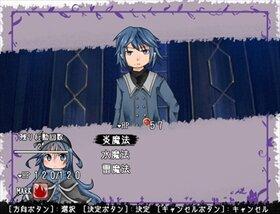 魔王育成計画 Game Screen Shot2