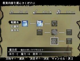 魔王育成計画 Game Screen Shot3