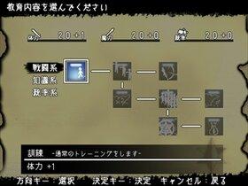 魔王育成計画 Game Screen Shot5