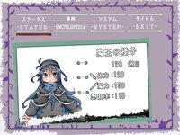 魔王育成計画のゲーム画面