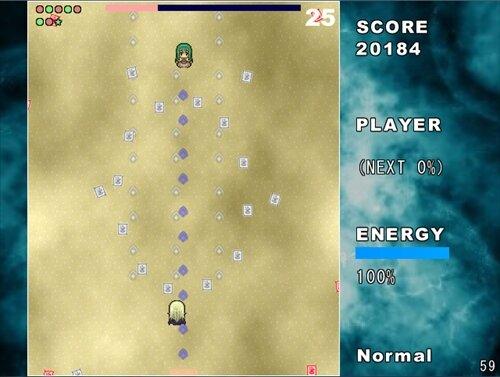 びーしゅーてぃっど! Game Screen Shot1