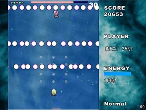 びーしゅーてぃっど! Game Screen Shot3
