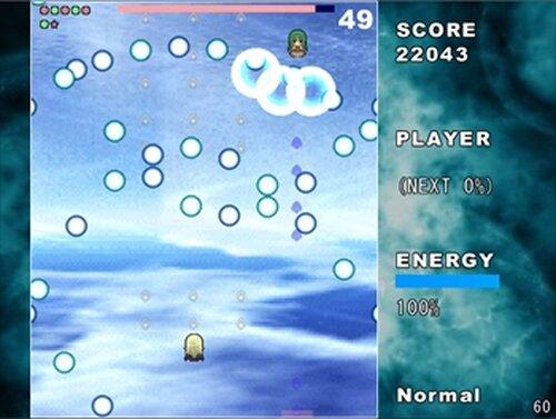 びーしゅーてぃっど! Game Screen Shot4