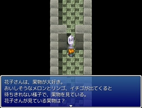 THE☆適当8 Game Screen Shot2