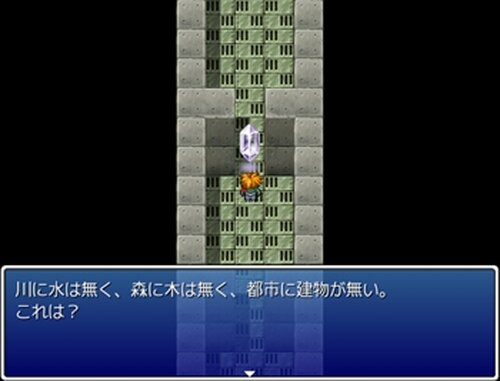 THE☆適当8 Game Screen Shots