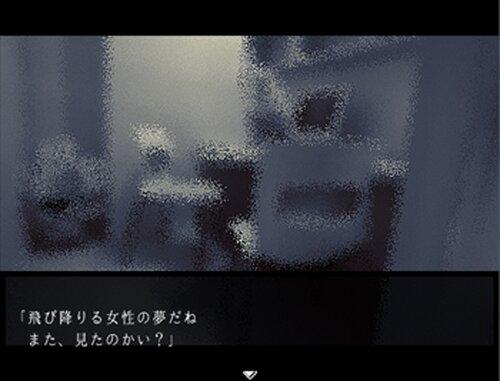 RxHpsychosis 体験版 Game Screen Shot2