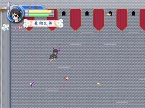 燐華 -二つの華-体験版 Game Screen Shot4