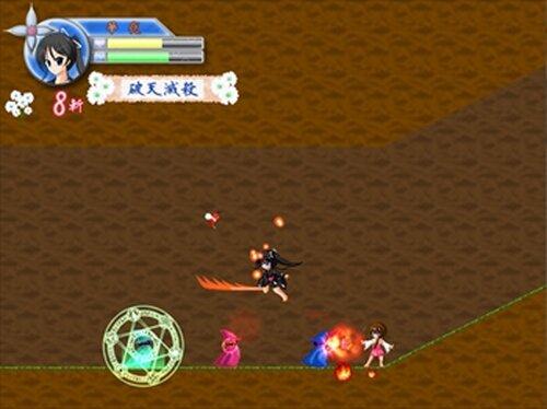 燐華 -二つの華-体験版 Game Screen Shot5
