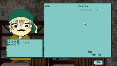 ガブリエルの塔 Game Screen Shot4