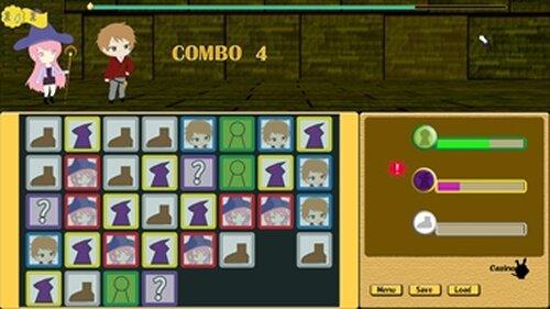 ガブリエルの塔 Game Screen Shot5