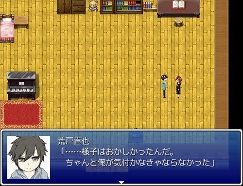 結-yui- Game Screen Shot1