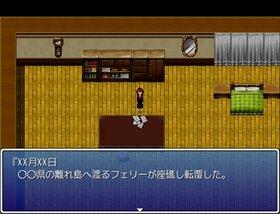 結-yui- Game Screen Shot3